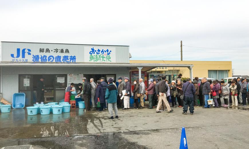 九十九里漁協直売所「おさかな新鮮大使」